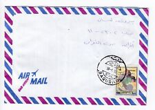 Baqubah Iraq 'Liberation of Jerusalem' Air mail Cover Arabic Baghdad