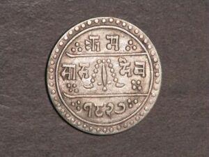 NEPAL 1905(SE1827) 1/2 Mohar Silver XF-AU