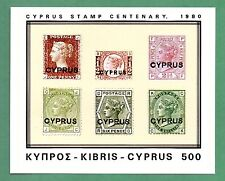 Cyprus. Centenary of the First stamps of Cyprus 1880 - 1980, Miniature set MNH