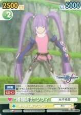 Tales of Graces VS Victory Spark Trading Card Bushiroad 006 Devotee Fist Sophie