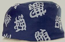 Blue Japanese Letters Mesh Top Chef Hat- Adjustable. One Size Fits Most.