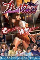 Windows PC Game Illusion Play Club Sexy Bishojo Game Japan New F/S