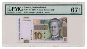 CROATIA banknote 10 KUNA 2001. PMG grade MS-67 EPQ