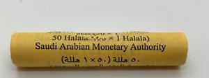 Saudi Arabia 2016 Coins UNC  One HALALA Roll 50 Pieces