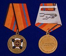 ex-USSR RUSSIAN MEDAL AWARD - FOR LABOUR VALOUR - ЗА ТРУДОВУЮ ДОБЛЕСТЬ