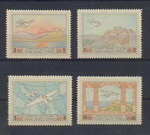 GREECE AIRMAIL 1926 - COMPLETE SET - VERY LIGHTLY HINGED - WITH ORIG. GUM