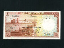 Lebanon:P-55,1 Livre 1964 * Crusader Castle at Saida / Sidon * AU-UNC *