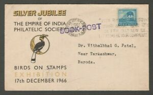 AOP India Special cover 1966 BIRDS on stamps Exhibition