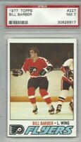1977 Topps hockey card #227 Bill Barber, Philadelphia Flyers graded PSA 7