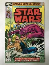 """Star Wars Marvel Comic. Issue #36.  """"Red Queen Rising"""". June 1980."""