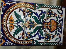 ART ISLAM PANNEAU CÉRAMIQUE OTTOMAN ANCIEN