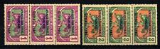 Ubangi-Shari - Ubangi Shari - 1924-1933 - Francobolli del  Congo del 1907-1918