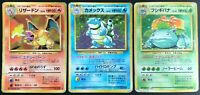 Charizard Blastoise Venusaur Holo Very Rare Card Nintendo Japanese From JP