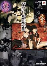 Fatal Frame II Crimson Butterfly Fan Book  Japanese Book