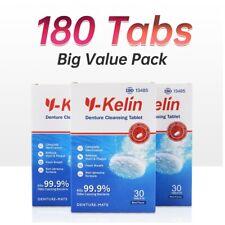 Y-Kelin Denture Cleansing Tablets 180 Tabs Cleansers Tablets High Efficiency