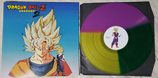 Dragonball Z 2 : Super Butoden Soundtrack Vinyl LP Record Not Moonshake iam8bit
