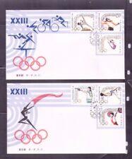 China 1984 J103M 23rd Olympic Games ,第23届奥林匹克运动会, B  FDC B