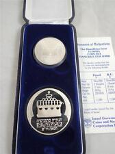 1988 ISRAEL HANUKKA COIN HANUKKIYA/LAMP FROM TUNISIA PR+BU SILVER COINS +BOX+COA