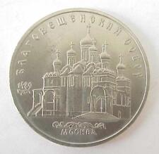 1989y RUSSIA SOVIET MONEY ANNUNCIATION COIN 5 RUBLES IMPERIAL MEDAL SILVER ORDER