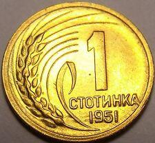 Rare Gem Unc Bulgaria1951 Stotinka~1st Year Ever Minted~Free Shipping