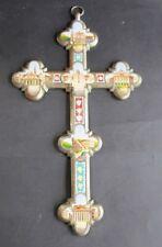 """Fine & Rare 12"""" ITALIAN MICROMOSAIC Christian Cross Plaque  c. 1892   antique"""