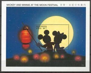 Maldives 1996 MNH MS, Disney, Cartoons, Moon Festival