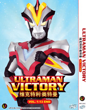 ANIME DVD ULTRAMAN VICTORY Vol.1-13 End English Subs + FREE ANIME