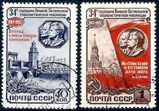 Russia #1596-1597, used - 1951 - October Revolution 34th Annivers - Complete Set
