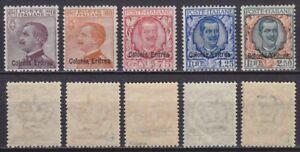 """Colonie Eritrea 1928-29 """"Michetti-Floreale"""" serie nuova MLH* leggera traccia"""