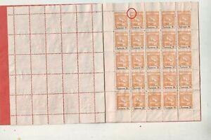 Italy Yugoslavia ABBAZIA 1920 tax revenue booklet of 100 plate error..MNG!!!9925