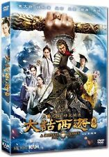 "Han Geng ""A Chinese Odyssey: Part Three"" Karen Mok HK 2016 Fantasy Region 3 DVD"