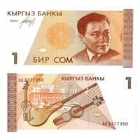 Pick 7  Kirgisien / Kyrgyzstan 1 Som 1994 Unc. / 356247vvv