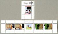 Surinam 2005 UPAEP Armut Schule Landwirtschaft 2007-2008 Kleinbogen Block 98 MNH