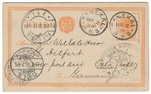 Boer War 2 March 1900 Postcard Senekal to Germany Postmeester Generaal cachet!
