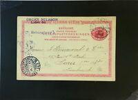 Sweden 1902 UPU Card to Paris (2 Tiny Pinholes) - Z2115