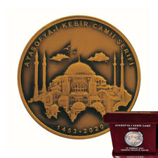 TURKEY 2020, Hagia Sophia Reopen as Mosque, AYASOFYA BRONZE COIN with BOX