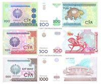 Uzbekistan 200 + 500 + 1000 Sum 1997-2001 Set of 3 Banknotes 3 PCS UNC