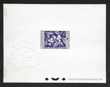 AEF AFRIQUE EQUATORIALE FRANCAISE 1956 YT 236 - EPREUVE DE LUXE