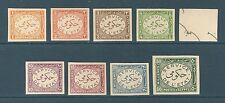 """Egypt - 1938 - Cancelled on Reverse """"Arabic"""" - ( Official ) - Complete Set"""