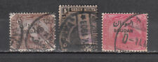 EGYPT - SUDAN  LOT OF 3 OVERPRINTED STAMPS