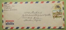 Dr Who Saudi Arabia To Nigeria Vintage Air Mail C53496