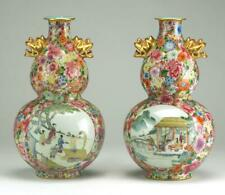 PAIR OF CHINESE DOUBLE GOURD VASES