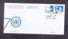 China 2015-24 70th Anniversity of United Nations S 聯合國 FDC B