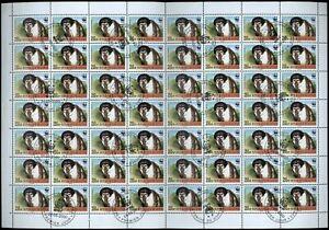 Guinea 2000 Monkeys, WWF Cto Used Complete Full Sheet  #V17718