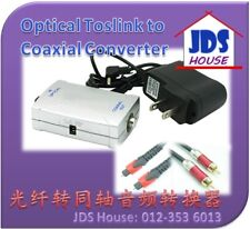Optical Toslink To Coaxial RCA Jack Digital Audio Converter Adapter