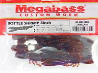 "Megabass - BOTTLE SHRIMP 3"" #05 UCHIDA ZARIGANI"