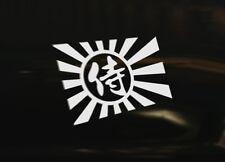 Samurai drapeau kanji Voiture Van Moto Autocollant Vinyle Camion Autocollant Jdm Jap dérive