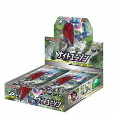JAPANESE Pokemon Night Unison Booster Box SM9a Sealed Sun Moon 30 Booster Packs