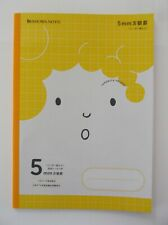 Showa 30 pages 5mm Graph Notebook Japonica Jfs-5Y B5 ショウワノート ジャãƒ�ニカフレン㠃‰ 5mm方眼罫