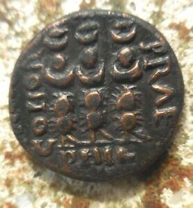 Macedon of Philippi. Early 1st Cen AD. Victory standing left on base,  Standards